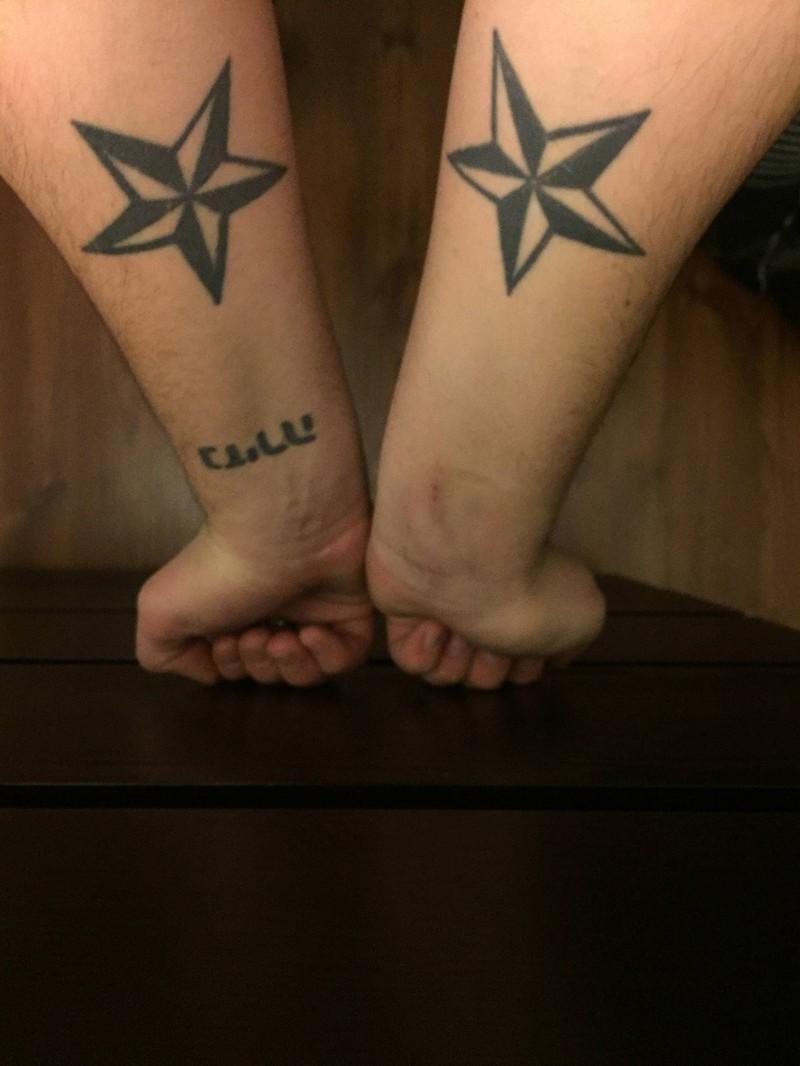 Viele Tattookünstlerinnen können den nautischen Stern nicht mehr sehen.