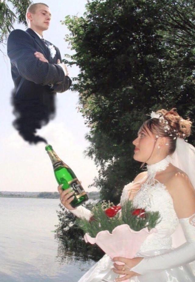 Das Foto von der Hochzeit ist seltsam